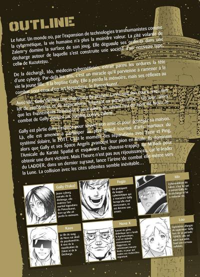 Page 4 Gunnm last order - édition originale tome 12