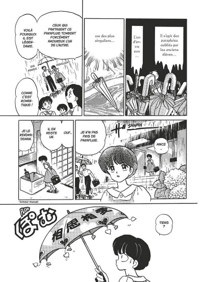Page 6 Ranma 1/2 - édition originale tome 17