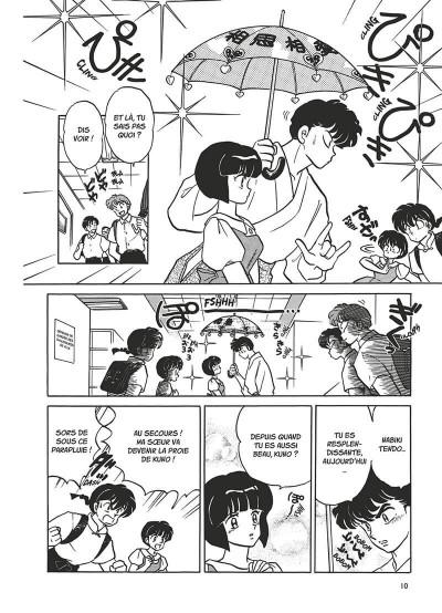 Page 9 Ranma 1/2 - édition originale tome 17