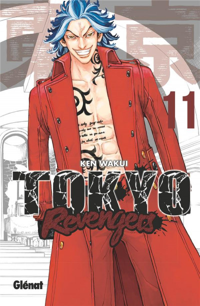 Couverture Tokyo revengers tome 11