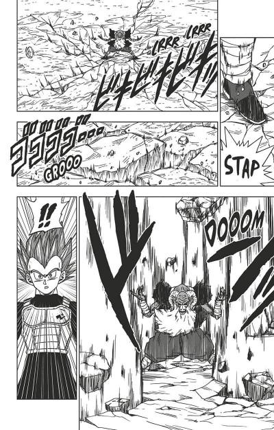Page 9 Dragon Ball Super tome 10