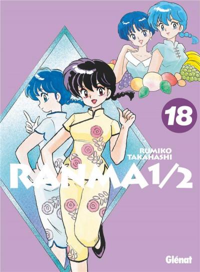 Couverture Ranma 1/2 - édition originale tome 18