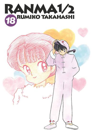 Page 2 Ranma 1/2 - édition originale tome 18