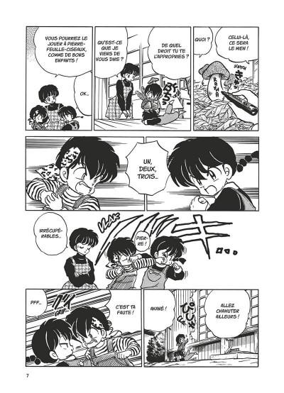 Page 6 Ranma 1/2 - édition originale tome 18