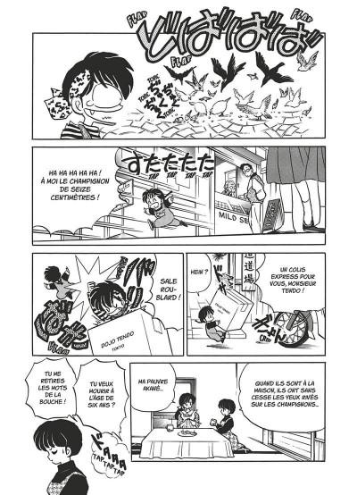 Page 8 Ranma 1/2 - édition originale tome 18