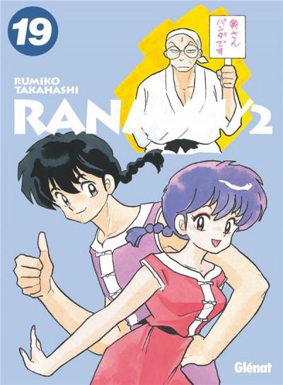 Couverture Ranma 1/2 - édition originale tome 19