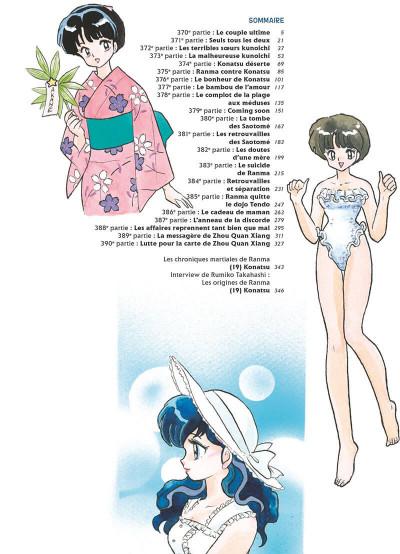 Page 3 Ranma 1/2 - édition originale tome 19