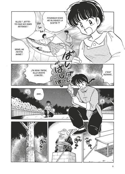 Page 5 Ranma 1/2 - édition originale tome 19