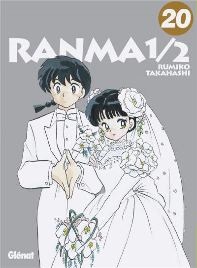 Couverture Ranma 1/2 - édition originale tome 20