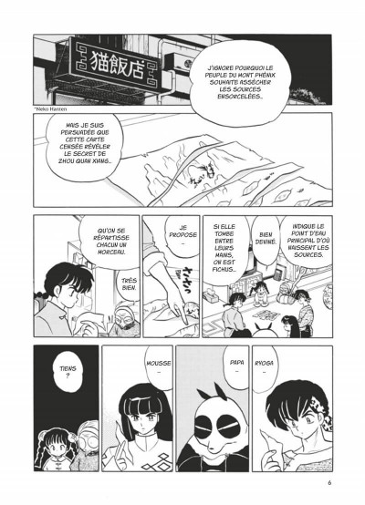 Page 2 Ranma 1/2 - édition originale tome 20