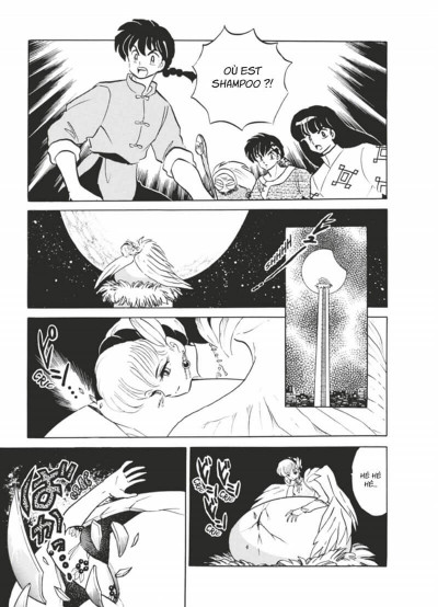 Page 3 Ranma 1/2 - édition originale tome 20