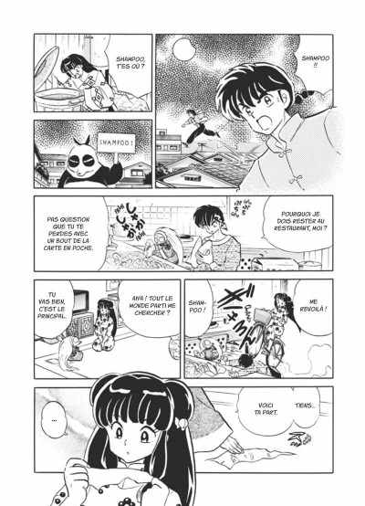 Page 5 Ranma 1/2 - édition originale tome 20