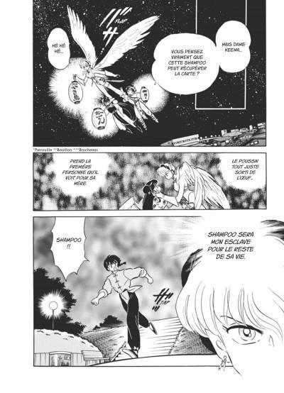 Page 8 Ranma 1/2 - édition originale tome 20