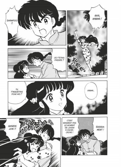 Page 9 Ranma 1/2 - édition originale tome 20