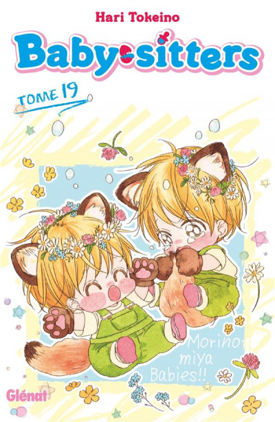 Couverture Baby-sitters tome 19