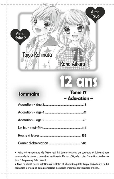 Page 4 12 ans tome 17