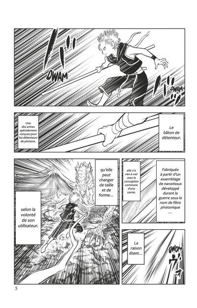 Page 6 Ariadne l'empire céleste tome 6