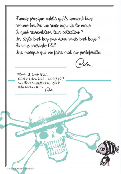 Page 5 One piece magazine tome 7