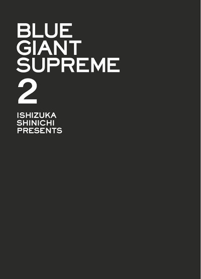 Page 2 Blue giant supreme tome 2