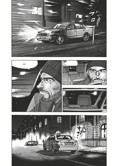 Page 8 Blue giant supreme tome 2