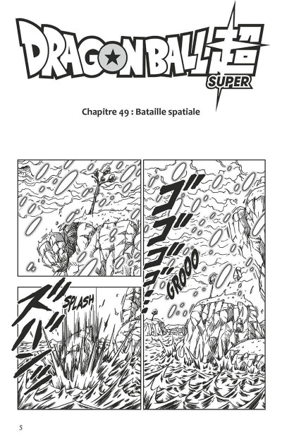 Page 6 Dragon ball super tome 11