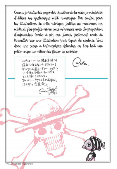 Page 3 One piece - magazine tome 8