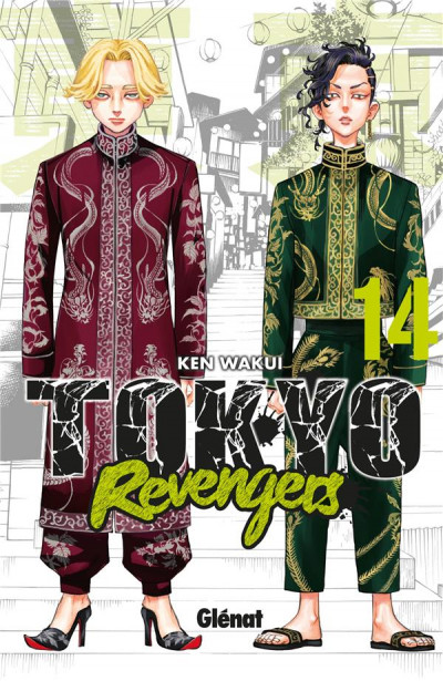 Couverture Tokyo revengers tome 14
