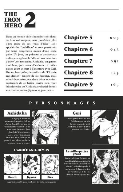 Page 3 Ashidaka - the iron hero tome 2