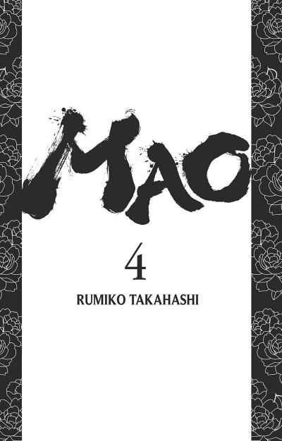 Page 2 Mao tome 4