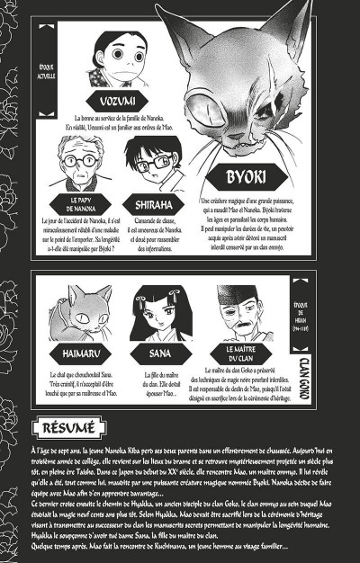 Page 4 Mao tome 4