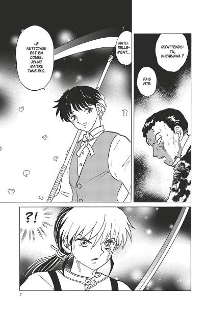 Page 8 Mao tome 4