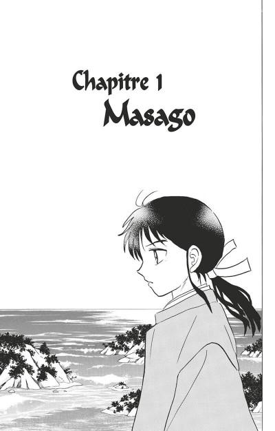 Page 6 Mao tome 5