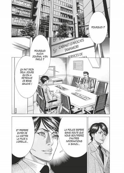 Page 4 Pour le pire tome 2