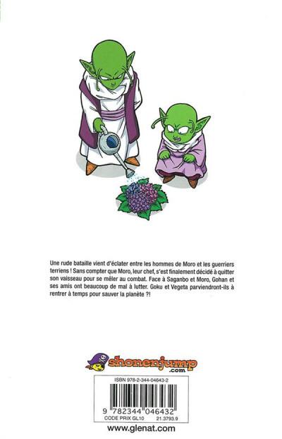Dos Dragon ball super tome 13