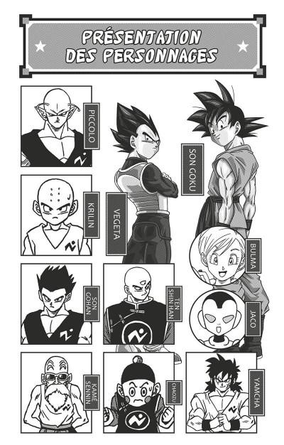 Page 3 Dragon ball super tome 13
