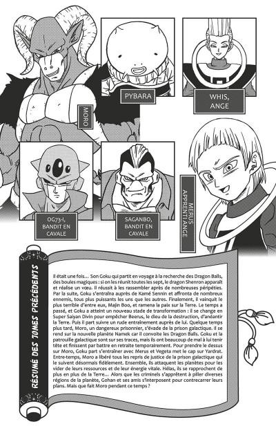 Page 4 Dragon ball super tome 13