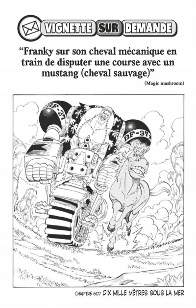 Page 0 One piece doors tome 3