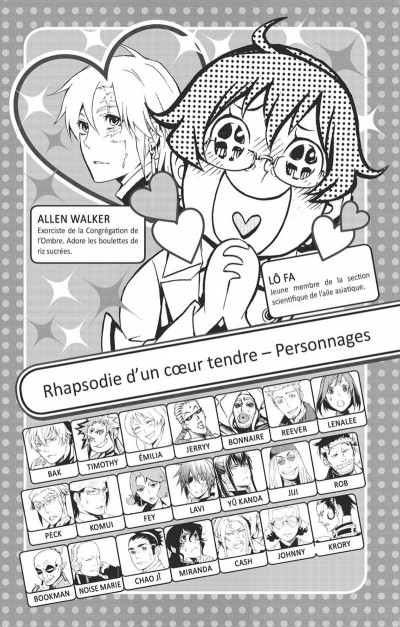 Page 4 D.gray-man - reverse tome 3