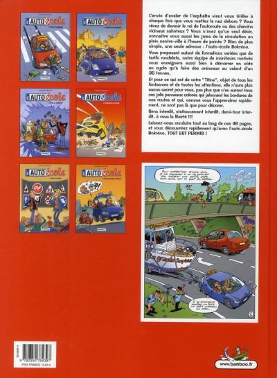 Dos l'auto école tome 6 - leçon de bonne conduite