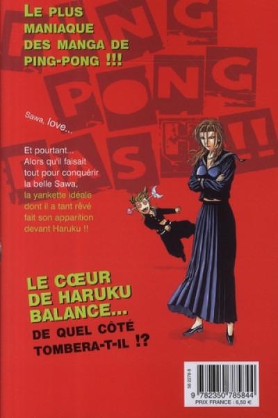 Ping Pong Dash Tome 11 - Honda Shingo