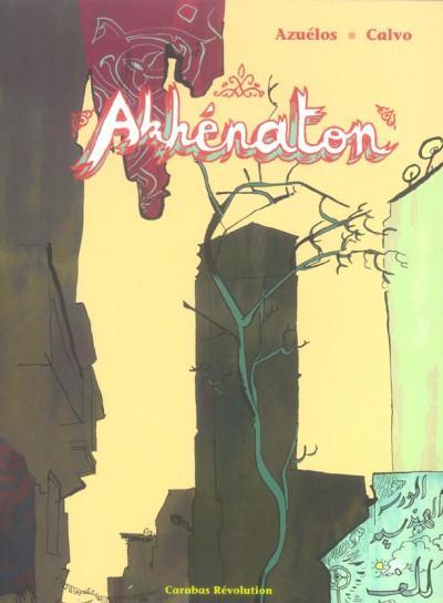 image de akhenaton
