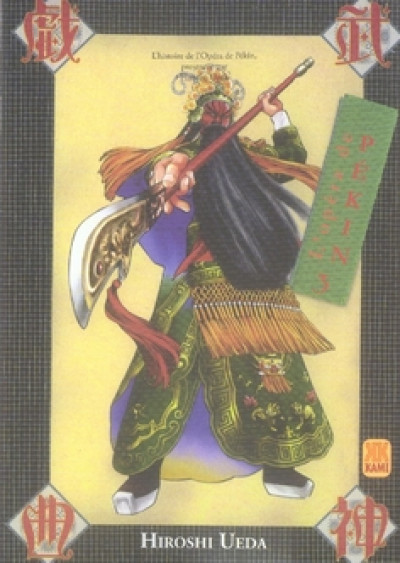 L'Opéra de Pékin Tome 3 - Hiroshi Ueda