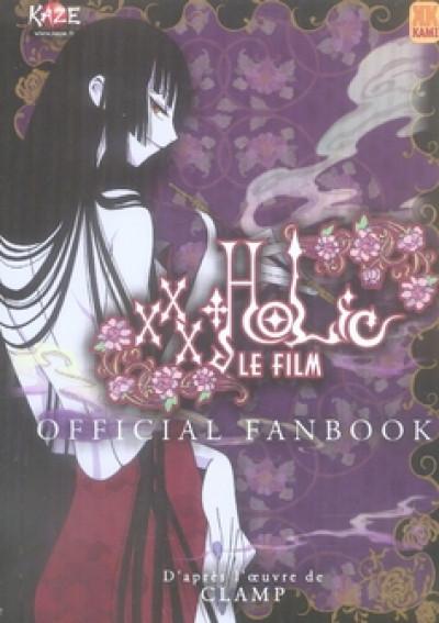 Couverture xxx holic fanbook