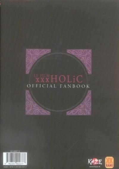 Dos xxx holic fanbook