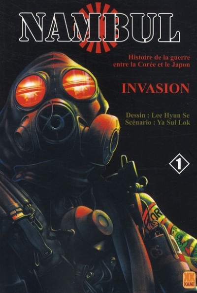 Couverture nambul tome 1 - invasion