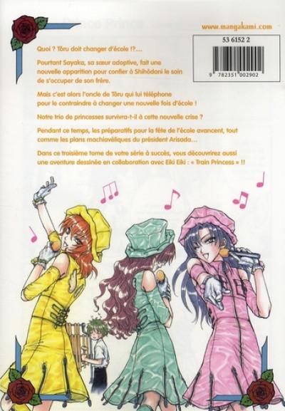 Dos princess princess tome 3
