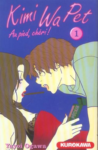 Couverture kimi wa pet tome 1