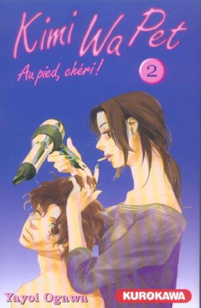 Couverture kimi wa pet tome 2