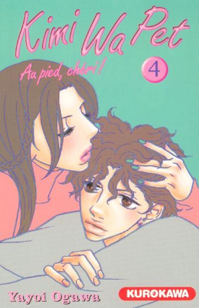 Couverture kimi wa pet tome 4