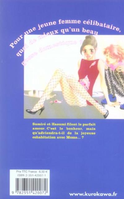 Dos kimi wa pet tome 4